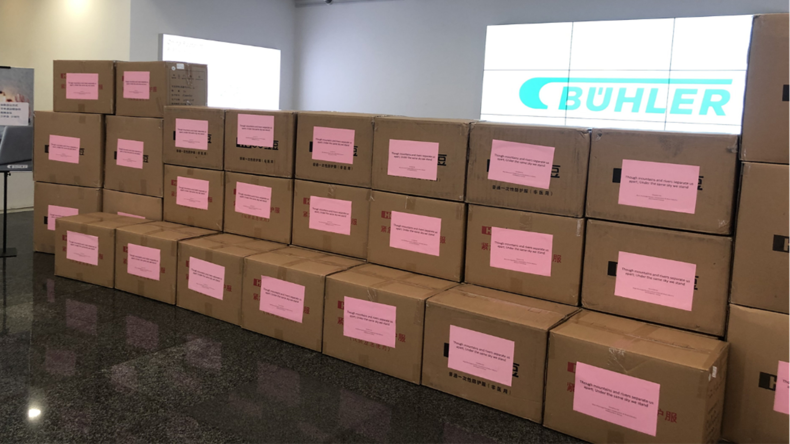 Boxes with protective gear.