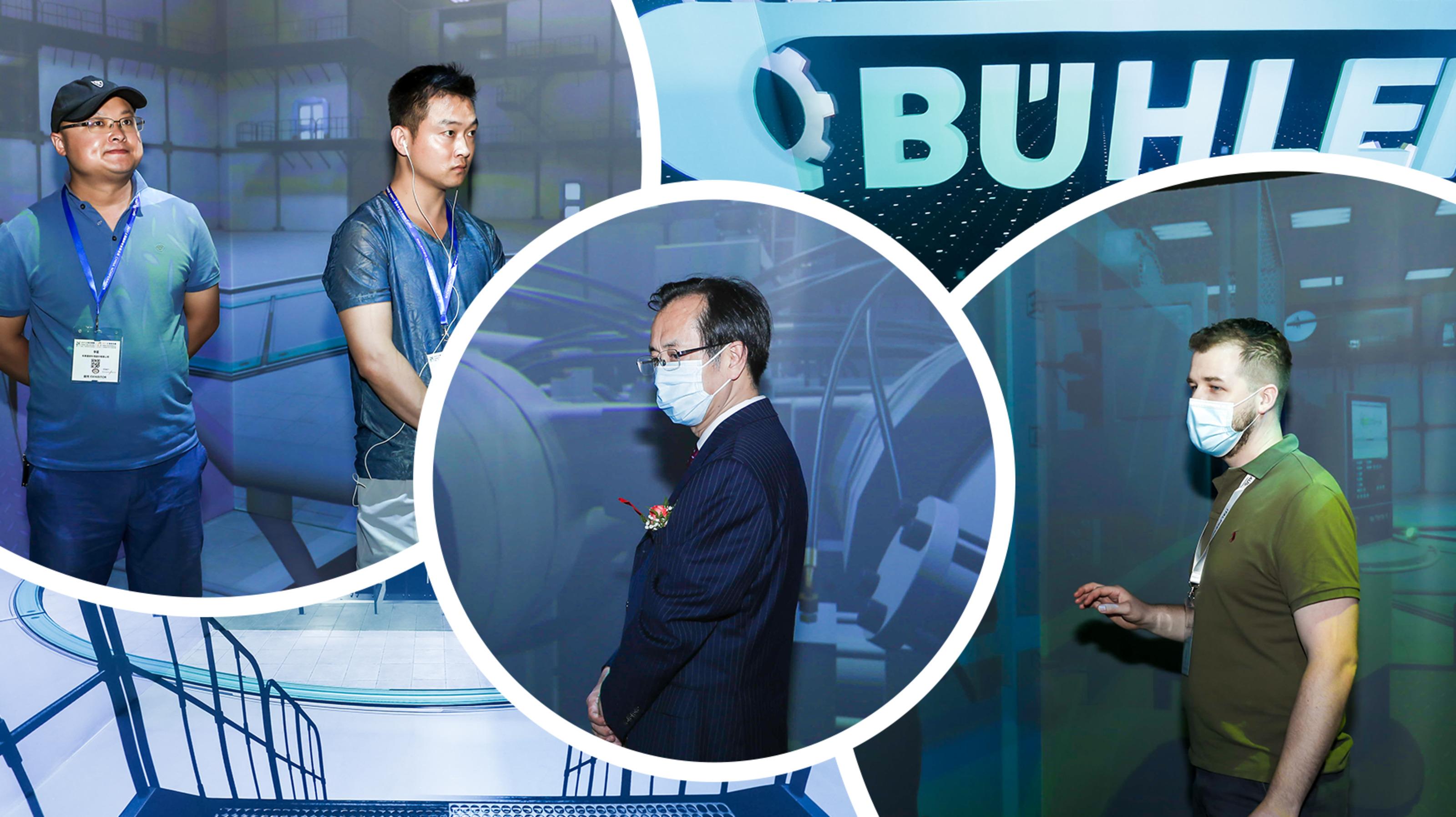 布勒博泰(无锡)包装机械有限公司开业典礼
